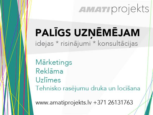 amati projekts