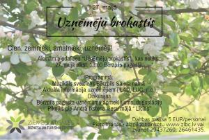 uzn-br-2705